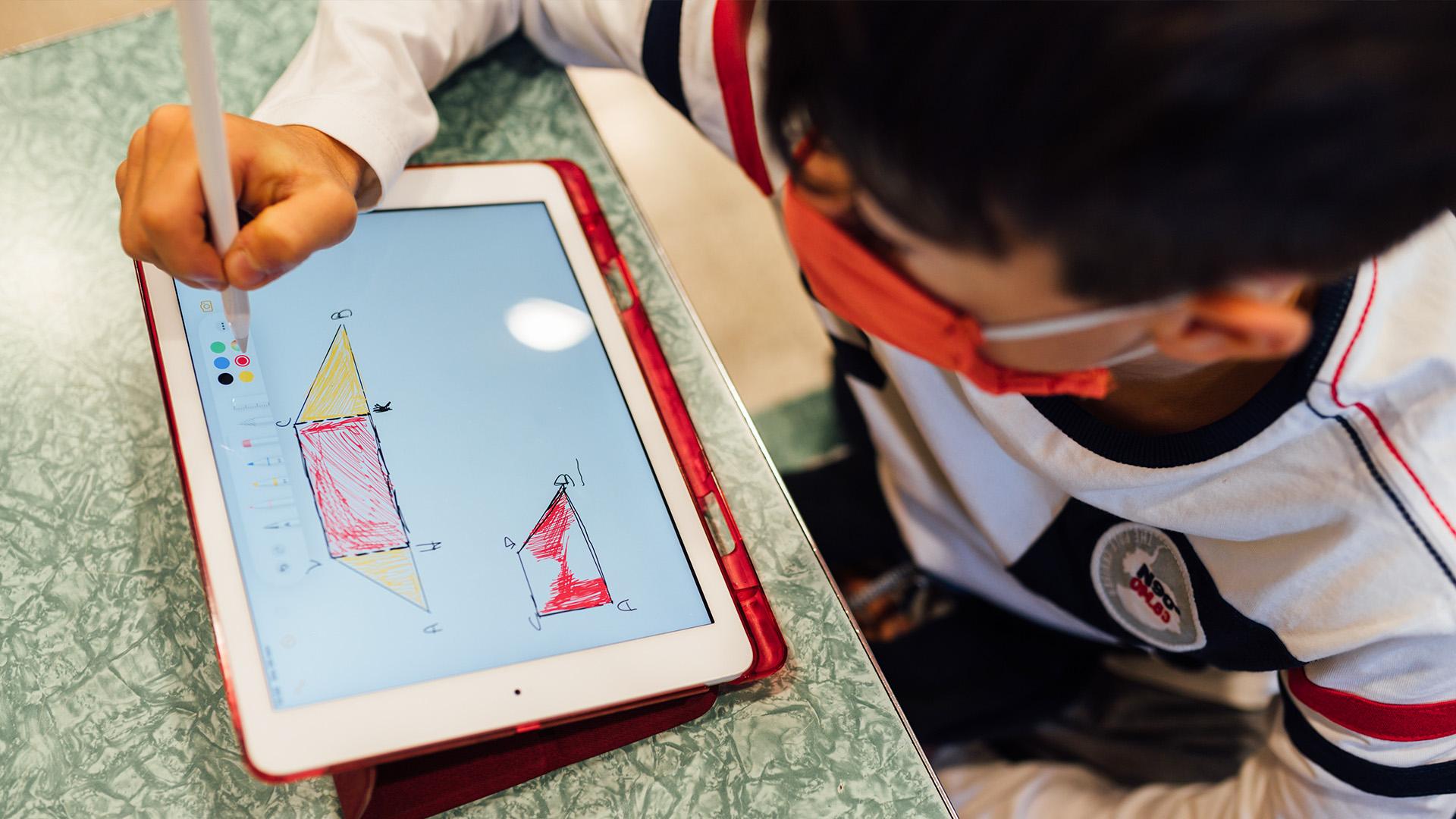 Pio XI scuola digitale